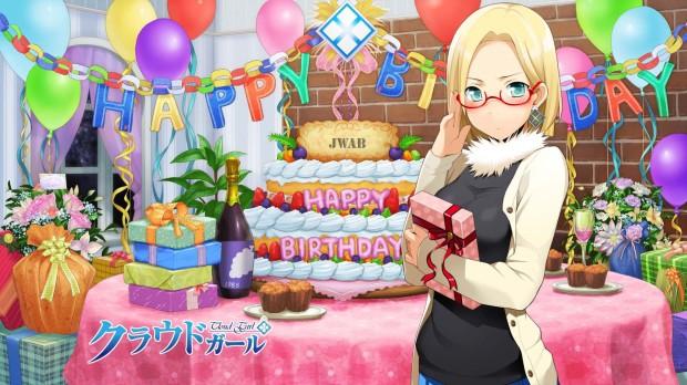 Photo Credit - http://www.wallng.com/download/4009/happy-birthday-happy-birthday-anime-photo-free-hd/original/